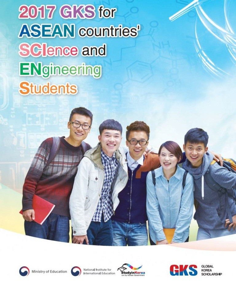 2017-GKS-ASEAN-Countries-Science-and-Engineering-Students-Application-Guide-1jpg_Page1